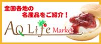 AQLifeMarket
